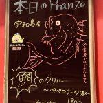こんにちわ 白金台のラゴッチャ東京 LaGocciaTokyoです。