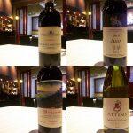 イタリアでは20州全州土でワインが作られています。