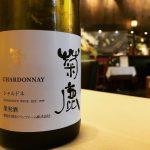 ラゴッチャ東京の特徴の1つに日本ワインを取り扱っています。